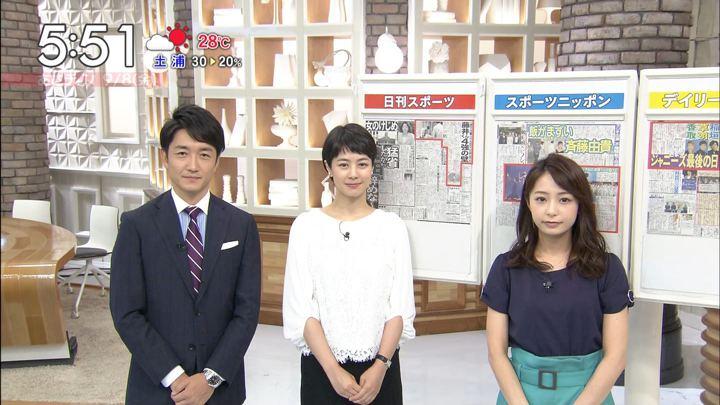 2017年09月08日宇垣美里の画像06枚目