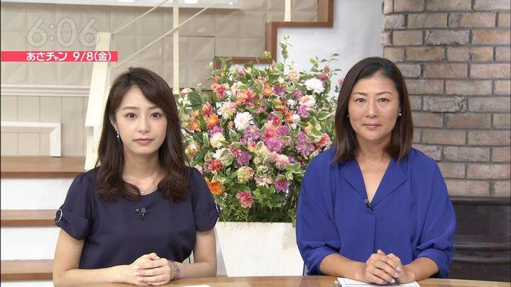 2017年09月08日宇垣美里の画像07枚目