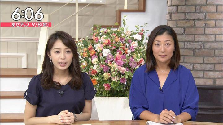 2017年09月08日宇垣美里の画像08枚目