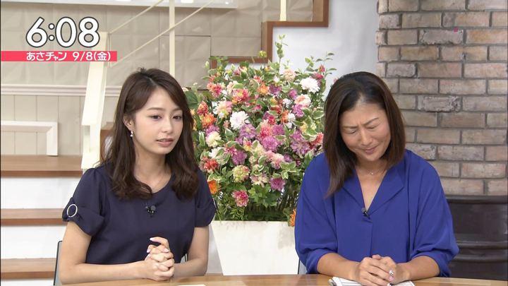 2017年09月08日宇垣美里の画像09枚目