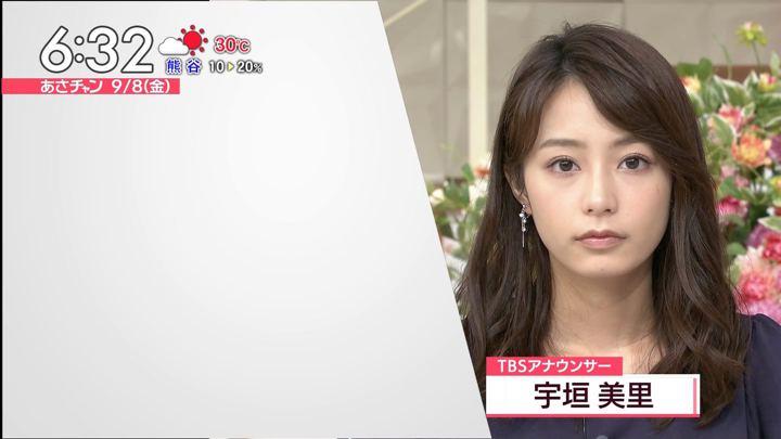 2017年09月08日宇垣美里の画像10枚目