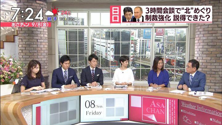 2017年09月08日宇垣美里の画像14枚目