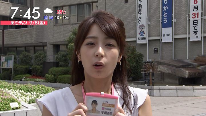 2017年09月08日宇垣美里の画像17枚目