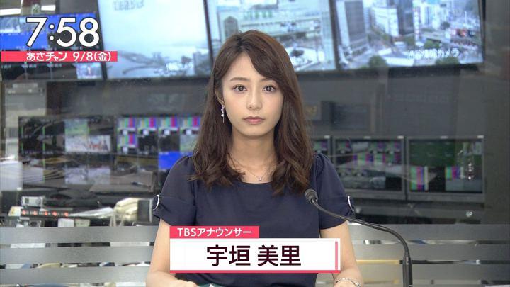 2017年09月08日宇垣美里の画像33枚目