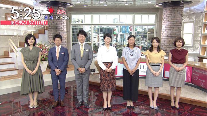 2017年09月11日宇垣美里の画像02枚目