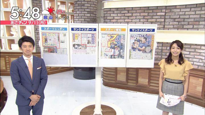 2017年09月11日宇垣美里の画像05枚目