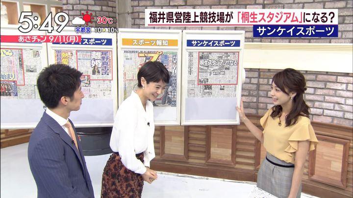 2017年09月11日宇垣美里の画像07枚目