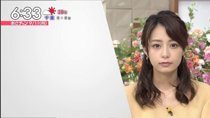 2017年09月11日宇垣美里の画像10枚目