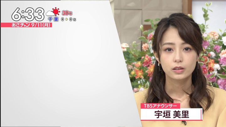 2017年09月11日宇垣美里の画像11枚目