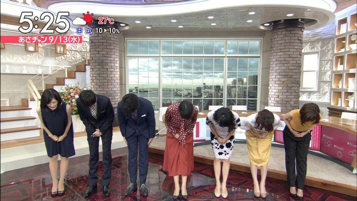 2017年09月13日宇垣美里の画像01枚目
