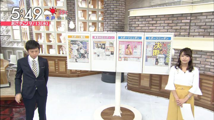 2017年09月13日宇垣美里の画像04枚目