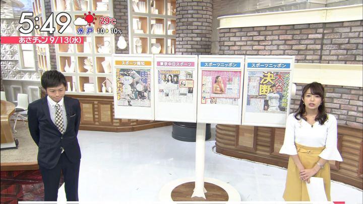 2017年09月13日宇垣美里の画像05枚目