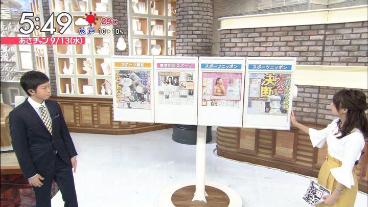 2017年09月13日宇垣美里の画像06枚目