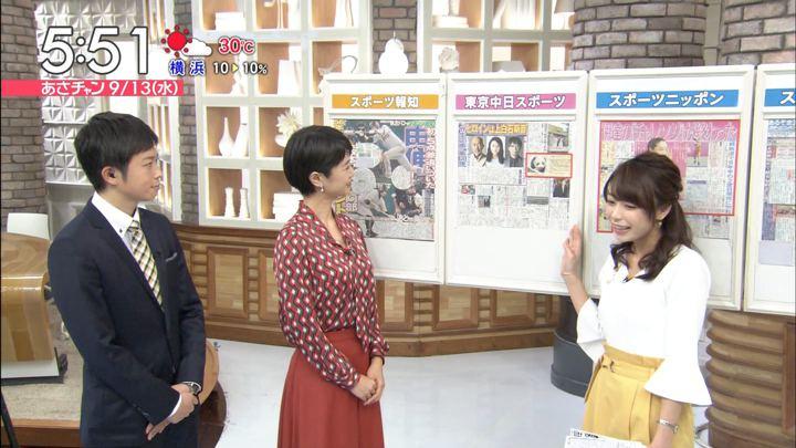 2017年09月13日宇垣美里の画像08枚目