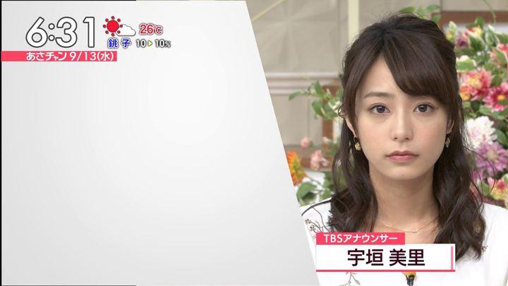 2017年09月13日宇垣美里の画像09枚目