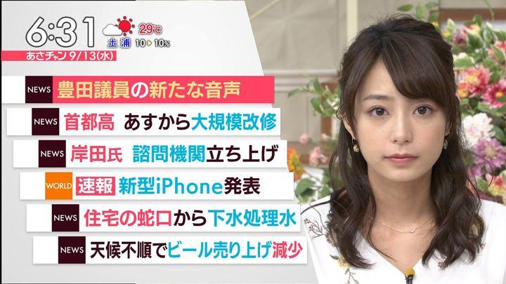 2017年09月13日宇垣美里の画像12枚目