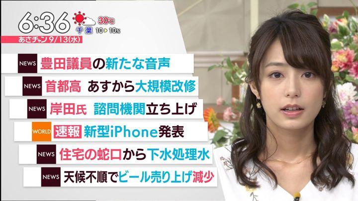 2017年09月13日宇垣美里の画像17枚目