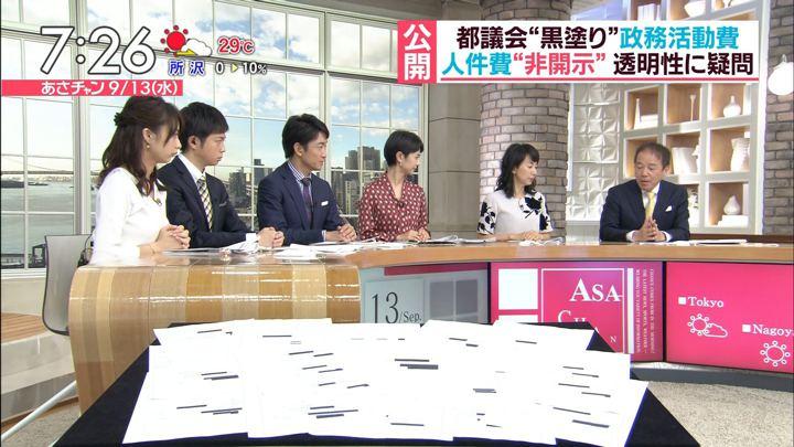 2017年09月13日宇垣美里の画像18枚目