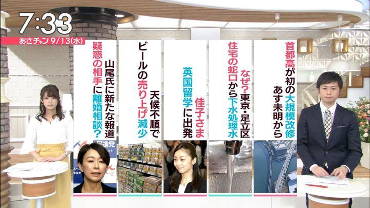 2017年09月13日宇垣美里の画像19枚目