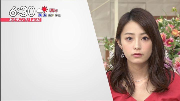2017年09月14日宇垣美里の画像07枚目