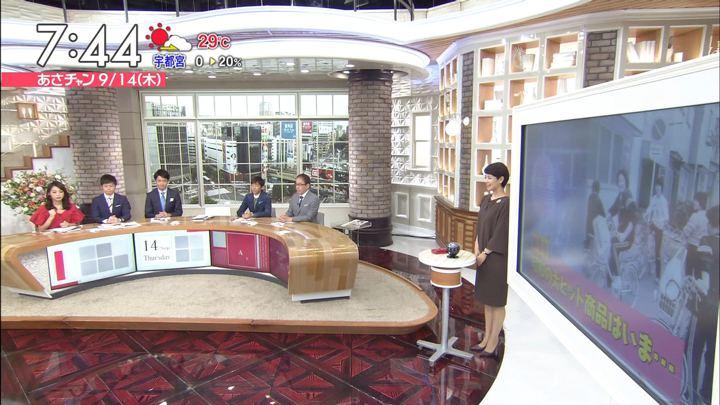 2017年09月14日宇垣美里の画像17枚目