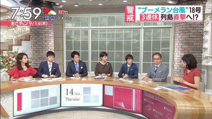 2017年09月14日宇垣美里の画像19枚目