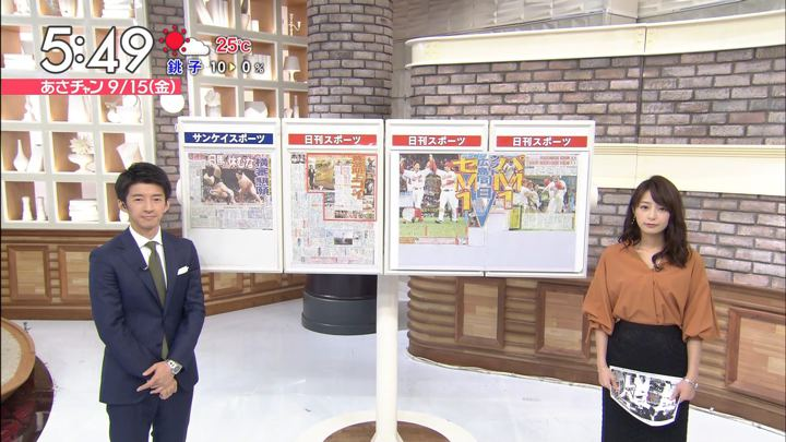 2017年09月15日宇垣美里の画像03枚目