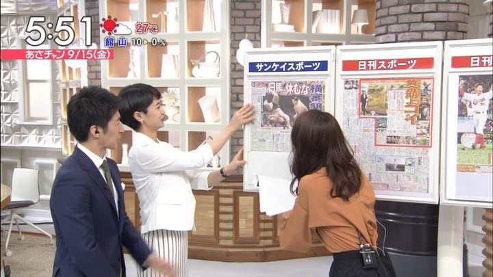 2017年09月15日宇垣美里の画像04枚目