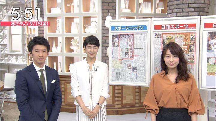 2017年09月15日宇垣美里の画像06枚目