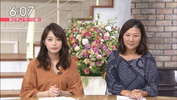 2017年09月15日宇垣美里の画像07枚目