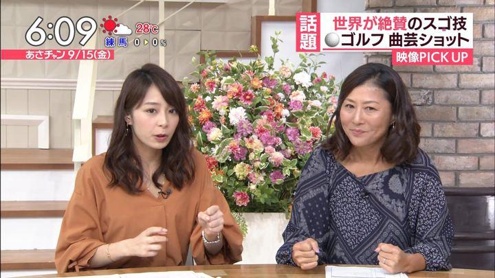 2017年09月15日宇垣美里の画像08枚目