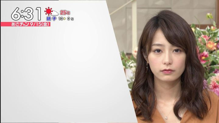 2017年09月15日宇垣美里の画像09枚目