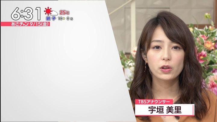2017年09月15日宇垣美里の画像10枚目