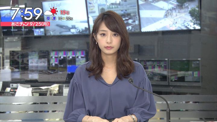 2017年09月25日宇垣美里の画像32枚目