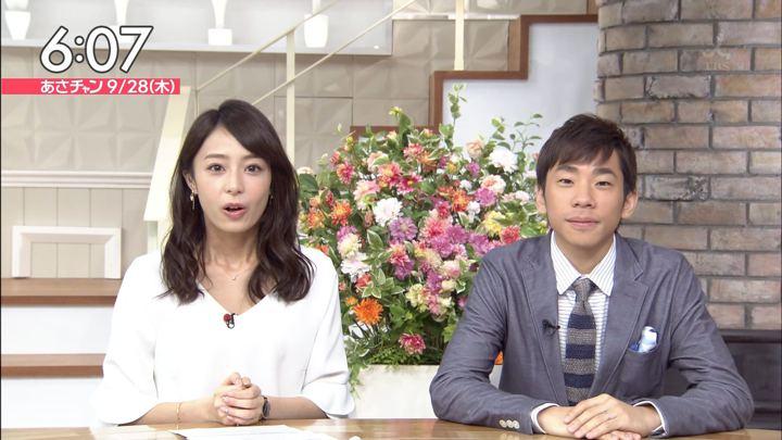 2017年09月28日宇垣美里の画像03枚目
