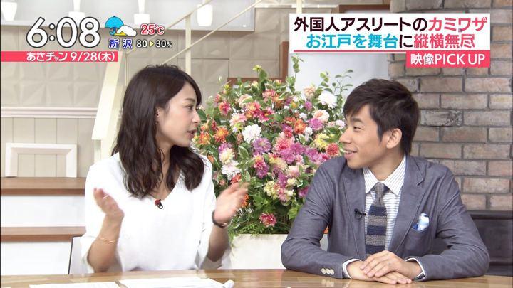 2017年09月28日宇垣美里の画像05枚目