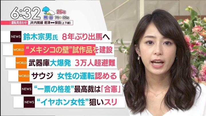 2017年09月28日宇垣美里の画像09枚目