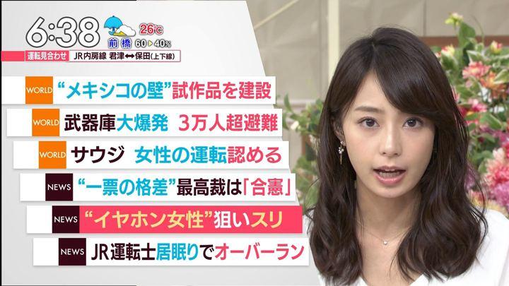 2017年09月28日宇垣美里の画像12枚目