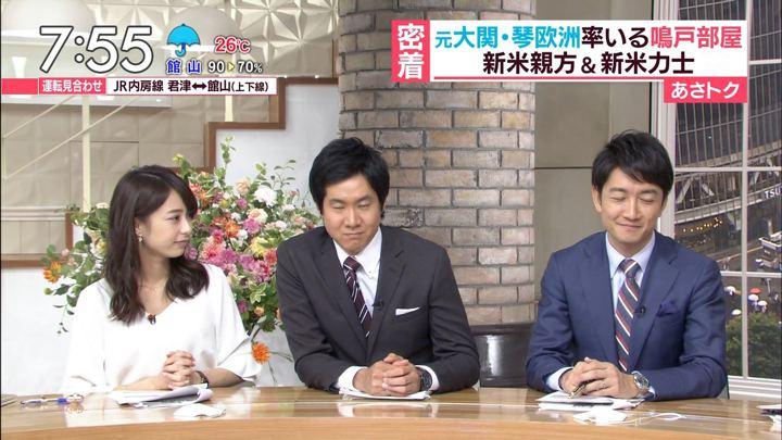 2017年09月28日宇垣美里の画像15枚目
