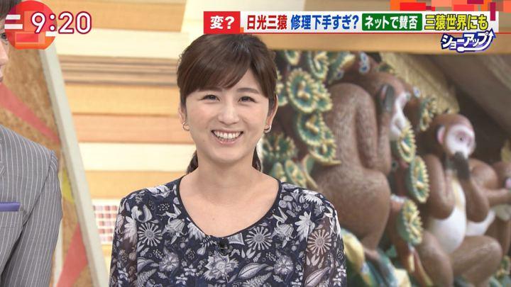 2017年09月05日宇賀なつみの画像09枚目