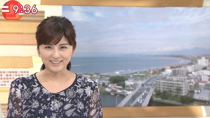 2017年09月05日宇賀なつみの画像11枚目
