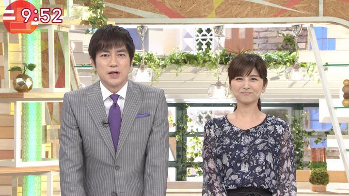 2017年09月05日宇賀なつみの画像16枚目