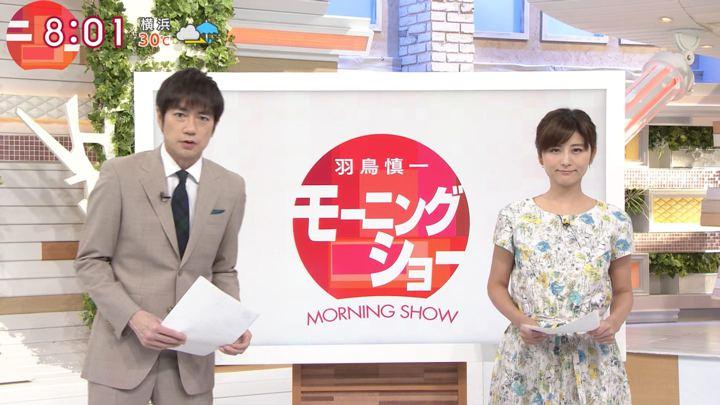 2017年09月07日宇賀なつみの画像01枚目