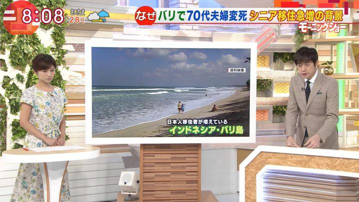 2017年09月07日宇賀なつみの画像03枚目