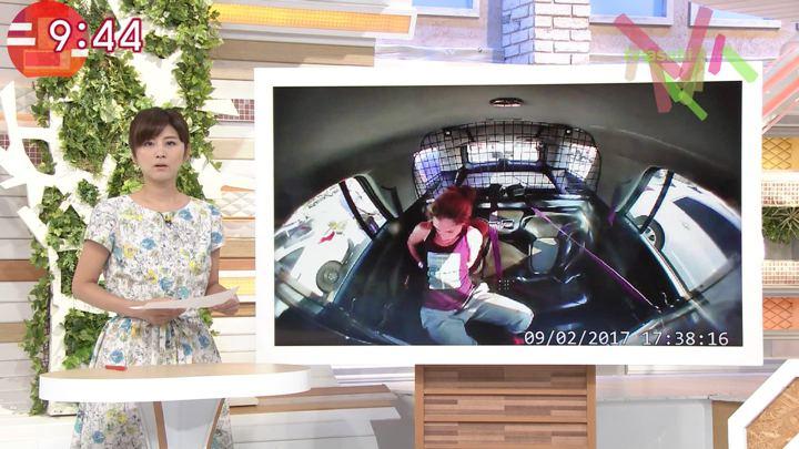 2017年09月07日宇賀なつみの画像12枚目