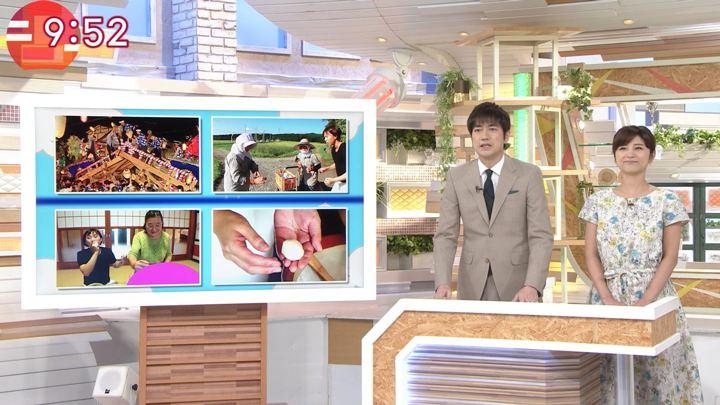 2017年09月07日宇賀なつみの画像15枚目