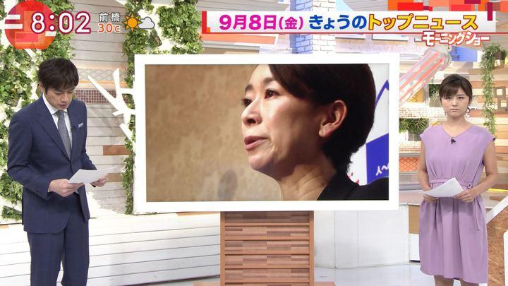 2017年09月08日宇賀なつみの画像02枚目