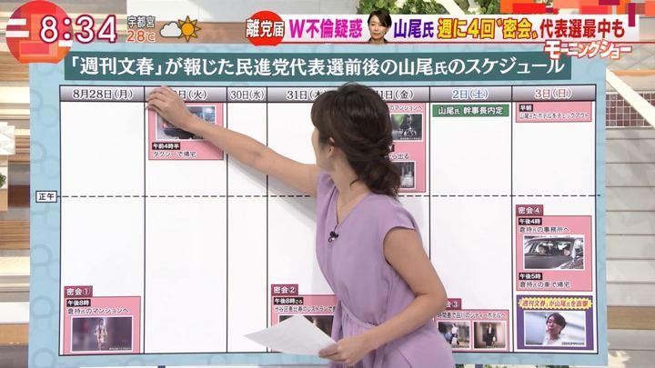 2017年09月08日宇賀なつみの画像06枚目