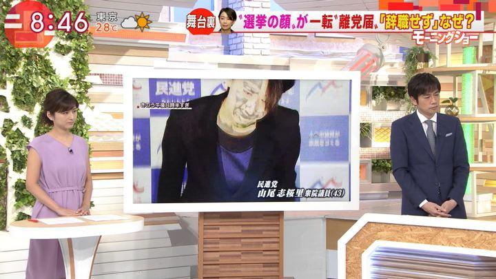 2017年09月08日宇賀なつみの画像07枚目