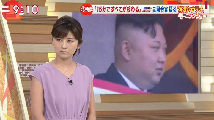 2017年09月08日宇賀なつみの画像08枚目